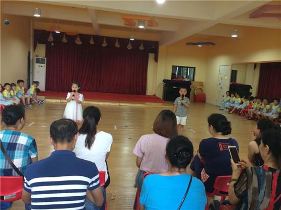 分组诗歌朗诵、歌曲表演-黄三班期末汇报活动