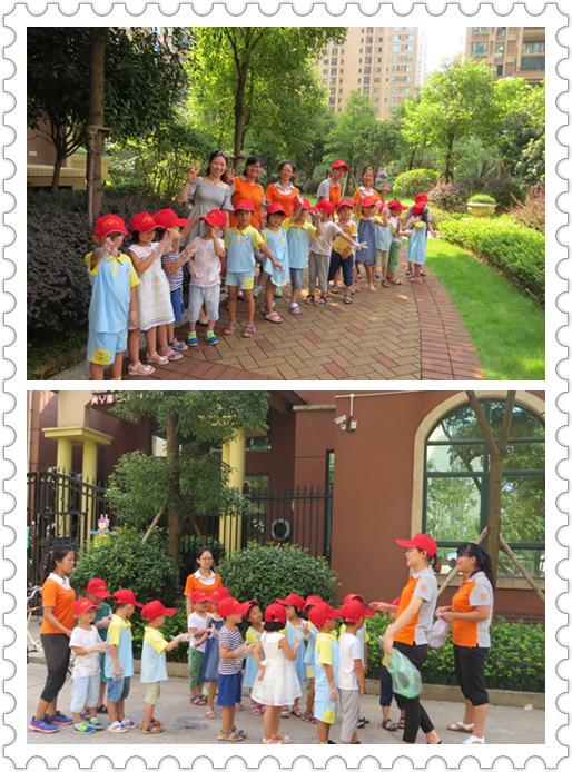 正文 - 红黄蓝教育机构 - 红黄蓝早教机构、红黄蓝早教中心、红黄蓝幼儿园加盟、红黄蓝亲子园加盟、红黄蓝幼儿园、红黄蓝亲子园、红黄蓝、早教加盟、亲子园加盟、幼儿园加盟、早教中心加盟、早教、早教育儿、早教中心 、亲子园、幼儿园、红黄蓝加盟
