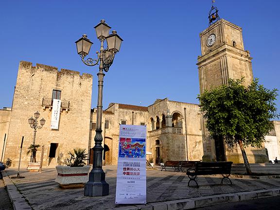 """在意大利,艺术和童真相遇——红黄蓝主办国际画展并被授予""""中意文化交流使者"""""""