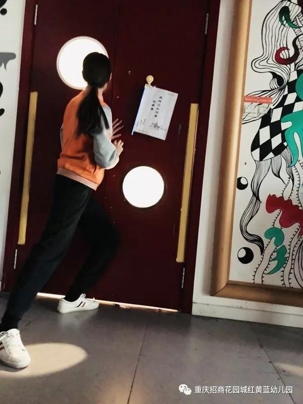 【安全教育】——重庆两江新区红黄蓝招商花园城幼儿园防暴应急演练活